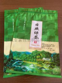 供应西安花茶自立拉链包装袋/红茶自封包装袋,可定做