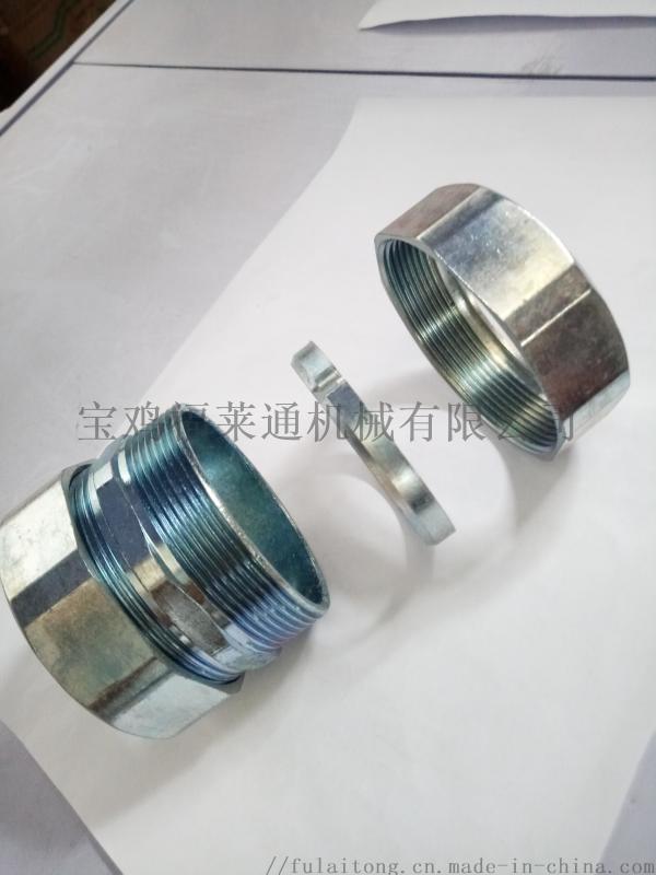 外螺纹金属软管接头福莱通品牌
