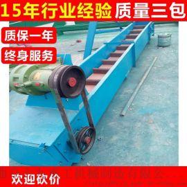 刮板式除渣机 板式给料机 六九重工 刮板式爬坡输送