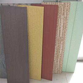 金属雕花板/挤塑板/岩棉板