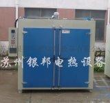 PCB印制电路板烘箱厂家 热风循环线路板专用烘箱
