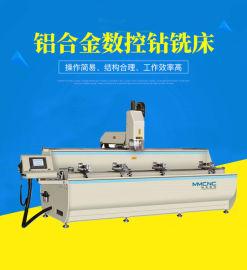 山东厂家直销铝型材数控钻铣床 立式铣床 支持定制