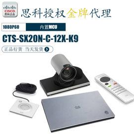 CISCO思科SX20视频会议终端CTS-SX20N-C-12X-K9