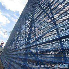 防眩网  钢板网护栏网