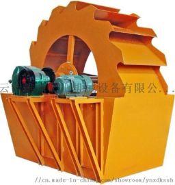 昆明洗砂机厂家 GX2600洗沙机 高效率节能