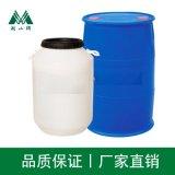 洗涤起泡剂去污剂CAB-35椰油酰胺丙基甜菜碱