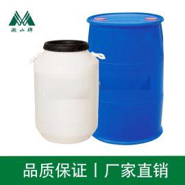 洗滌起泡劑去污劑CAB-35椰油醯胺丙基甜菜鹼