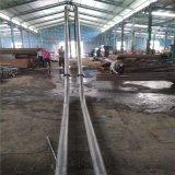 不锈钢管链输送带厂家 倾斜用管链输送机直销 六九重