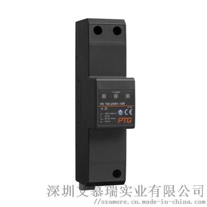 用於低壓電氣設備和系統的雷或電涌保護