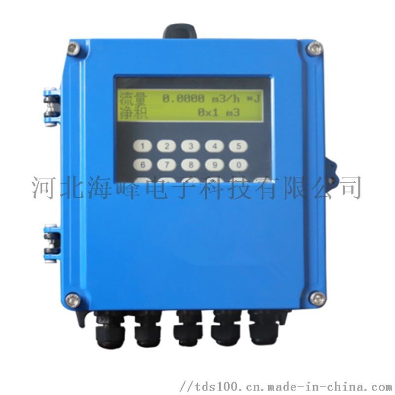杭州市**插入式超声波流量计;厂家