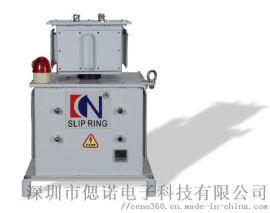 碳刷滑环中心集电器100A支持数据混合传输