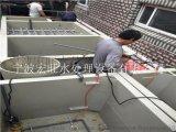 宁波食品厂废水处理 / 宏旺专业设备达标排放