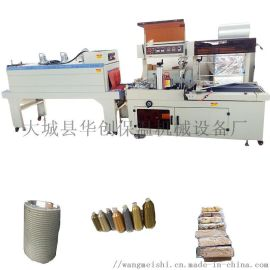 蔬菜水果热收缩包装机 自动封切套外膜包装设备