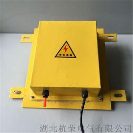 皮带给煤机堵煤开关XTD-DM8080-15