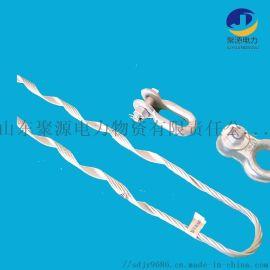 山西光缆金具耐张线夹小跨距单层丝