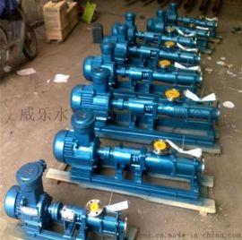 厂家供应G型单螺杆泵不锈钢单级螺杆泵