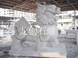 供应石雕貔貅神兽 批发石雕貔貅生产厂家
