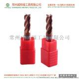 4刃50度螺旋硬質合金銑刀 非標鎢鋼銑刀加工定做