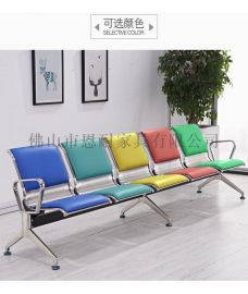 排椅工厂直销 排椅图片 不锈钢排椅 机场椅 连排椅