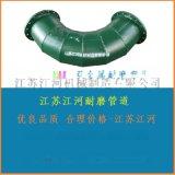 耐磨管|双金属复合管加工厂家|江苏江河
