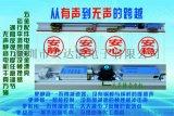 深圳光明自動門安裝 隔音無摩擦聲 光明自動門安裝