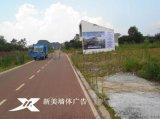 六盤水牆體廣告服務大衆人民的牆體廣告