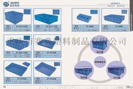 多种规格塑料筐供选择
