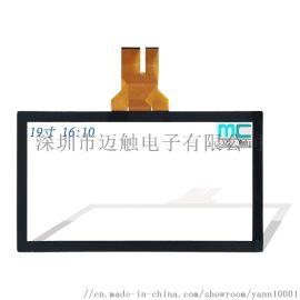 东莞商用23.6寸电容触摸屏  性能稳定 安全环保