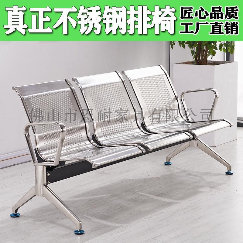 排椅  连排椅  输液椅  排椅厂家