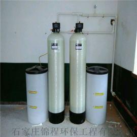 平凉水处理设备选锦程环保