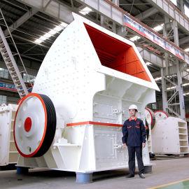 环保碎石机 环保打砂机 环保砂石生产线-红星机器