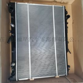 中冷器汽车散热器9065000201水箱