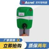 AEV-AC007DB*1 7kW壁挂式充电桩