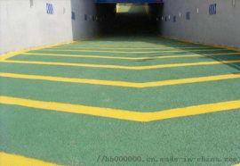 曲阜环氧地坪漆厂家 地下停车场止滑坡道专用漆
