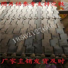 鸿晨厂家大节距煮黑碳钢链板生产加工