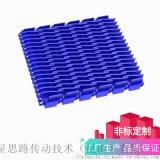 塑料網帶傳輸鏈配件 飲料膜熱收縮膜包裝傳送帶節距