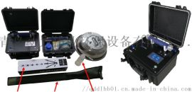 α能譜測量,快速響應DL-HS01型測氡儀