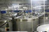 果醋發酵罐釀造設備 產值100噸樹莓醋生產線灌裝機