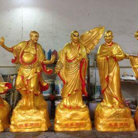 十八罗汉订做 石雕观音佛像 十八罗汉雕刻
