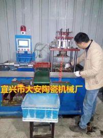 装饰瓷 瓷珠 瓷球 陶瓷热压注浆成型机配套模具定制