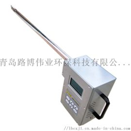 便携式油烟检测仪LB-7025A