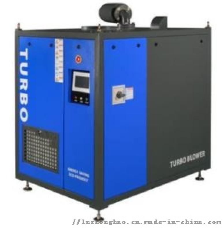 鄂尔多斯污水厂专用节能空气悬浮轴承鼓风机