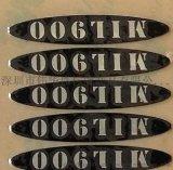 制作蚀刻不锈钢标签,激光雕刻金属标牌logo