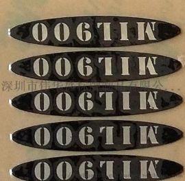 製作蝕刻不鏽鋼標籤,鐳射雕刻金屬標牌logo