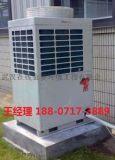 武漢海爾中央空調價格/湖北美的中央空調總代理