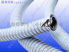 SPR-PVC-AS包塑镀锌钢软管 灰色包塑软管