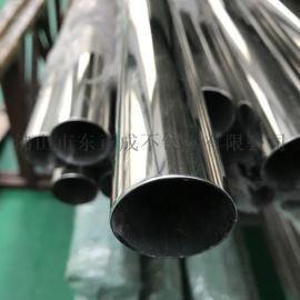 广西201不锈钢圆管,201不锈钢圆通切割