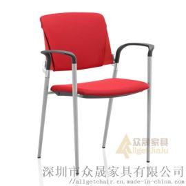 时尚四脚培训椅 可重叠学生椅子 办公会议多功能椅
