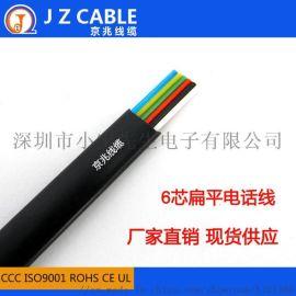 多股纯铜RJ114芯扁平电话线 XIAOBAO4芯扁平电话线 4P4C4芯扁平电话线