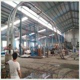 礦粉輸送機 粉末輸送機 六九重工 鏈片式提料機